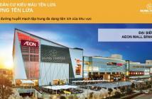 04.12.2016 mở bán Moonlight Park View Aeon Mall Bình Tân, CK 3-8%. LH CĐT Hưng Thịnh 090 383 1848
