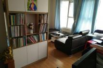 Gia đình bán gấp căn hộ Flora Anh Đào,Căn1PN Full nội thất Giá 1.6tỷ.Nội thất Cao cấp.LH.0907507486