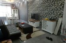 Căn hộ chung cư Hoàng Anh Thanh Bình Quận 7, diện tích: 74 m2, giá bán: 2.4 tỷ full, 0909037377