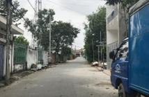 Bán gấp đất chính chủ gần nhà thờ, cách đường Nguyễn Văn Tăng 80m, xe tải vào thoải mái. Đường đẹp.