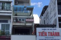 Nhà 5 tầng MT Bạch Đằng, P.24, Bình Thạnh, 3.6x22, giá 12.5 tỷ