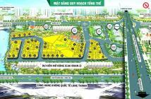 Đất nền Long Thành, Đồng Nai, MT đường Quốc lộ 51 - Liền kề sân bay Quốc Tế Long Thành