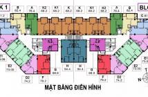 Căn Hộ Tân Phú Giá Cực Tốt 1.52 Tỷ /căn 70m2,  2pn -2wc , Nhà Mới Đang Giao.