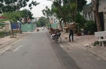 Chính chủ bán lô đất thuộc khu Coop phường 15 Gò Vấp