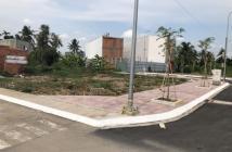 Bán gấp lô đất MT đường trong cổng KCN TÂN ĐỨC-HẢI SƠN giá chỉ 800tr/100m2, SHR