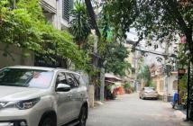 Bán Nhà Nguyễn Cữu Vân, Bình Thạnh, 115m2, 8.5 X 13.7, 14.3 Tỷ, LH:0822881036